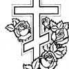 cross-with-roses11